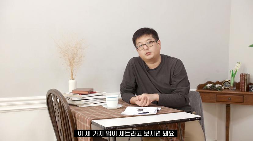 서울노동권익센터 온라인 콘텐츠_ 스틸01