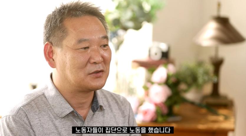 서울노동권익센터 온라인 콘텐츠_ 스틸04
