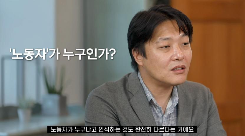 서울노동권익센터 온라인 콘텐츠_ 스틸06