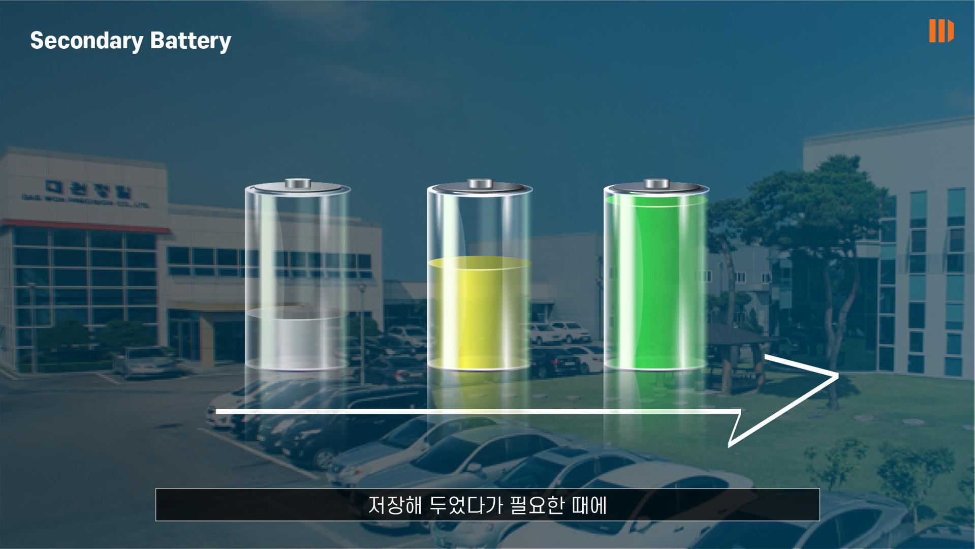 대원정밀 홍보영상 스타일프레임 04