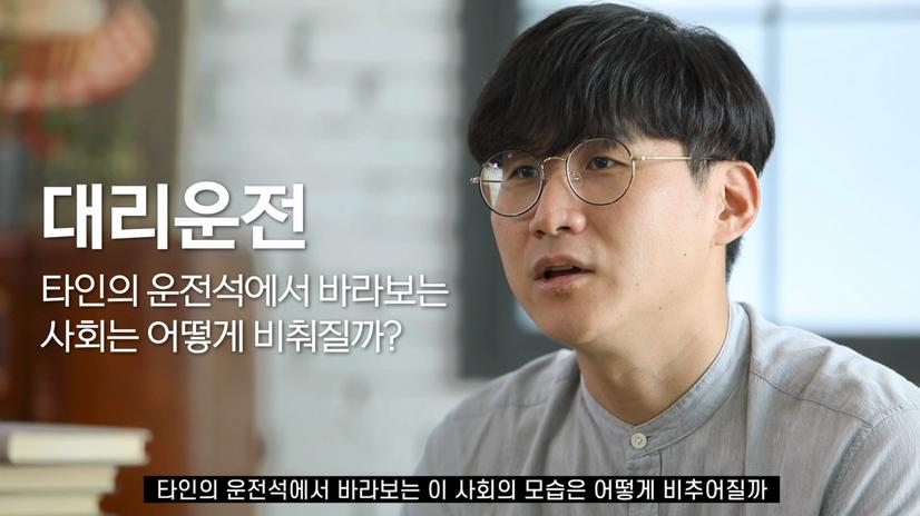 서울노동권익센터 온라인 콘텐츠_ 스틸03