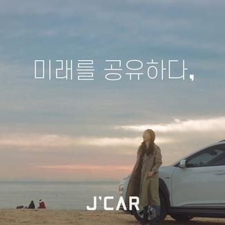 J'car 광고영상 2종