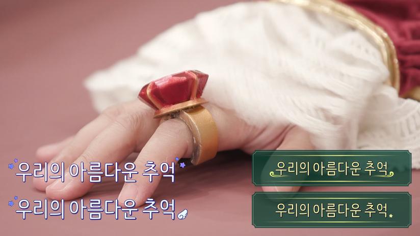 트릭스터m <까발라에서 뭐하지?> 자막13