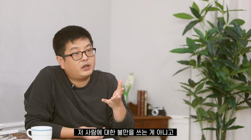 서울노동권익센터 온라인 콘텐츠_ 스틸02