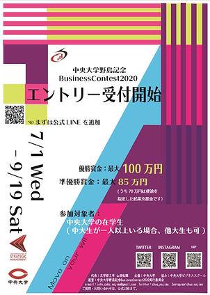 S__64143362.jpg