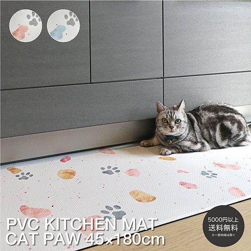PVC キッチンマット 45×180cm