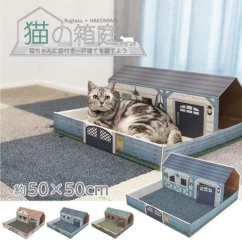 【ご注文は10枚以上から】猫の箱庭 Rugtasuタイルラグ