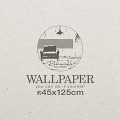 ウォールペーパー125_BOXロゴ.jpg