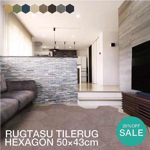 【SALE 20%OFF】Rugtasuタイルラグ ヘキサゴン