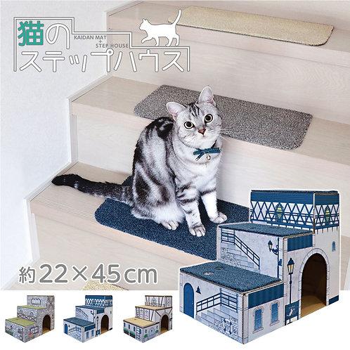 【ご注文は15枚以上から】猫のステップハウス Rugtasu階段マット