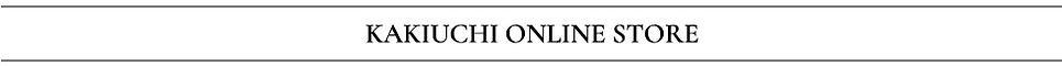 オンラインストアオープンバナー980x60.jpg