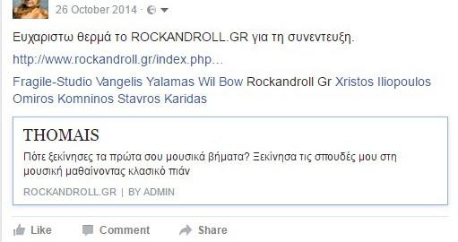 ROCKANDROLL 5.jpg