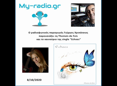 """Echoes"" Presentation on My-radio.gr"