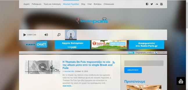 RADIO PARIS.jpg