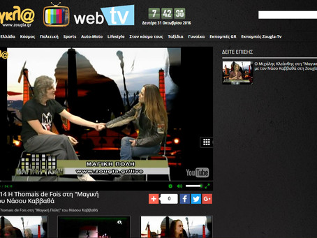 Interviews - Radio shows - Presentations