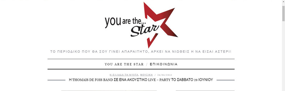 U R THE STAR.jpg