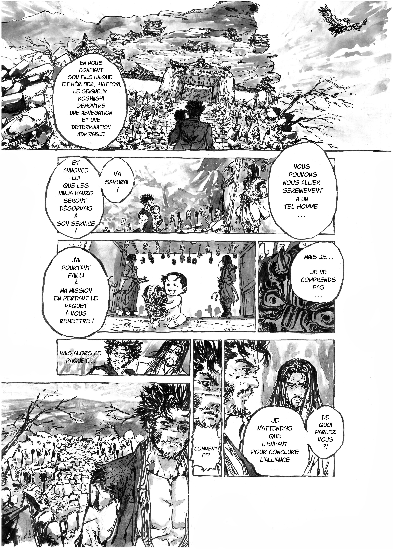 TODOKEMONO page 17