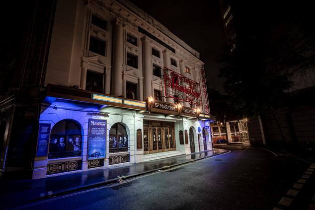 St Martins Theatre, London.
