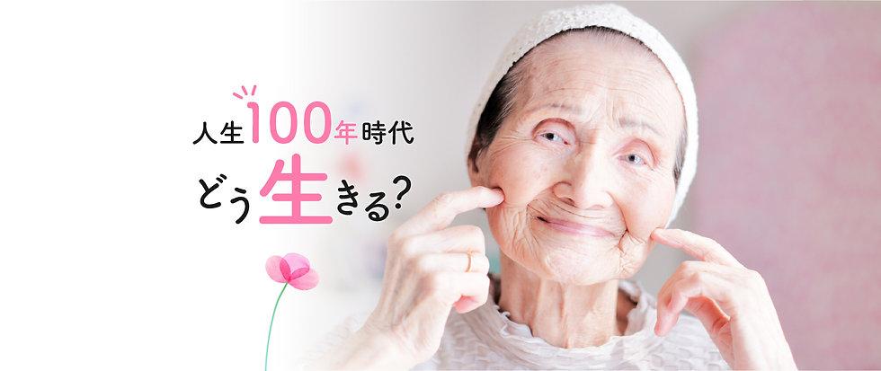 web_top用-100.jpg