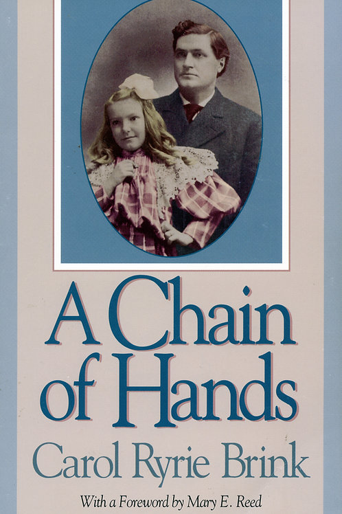 Chain of Hands