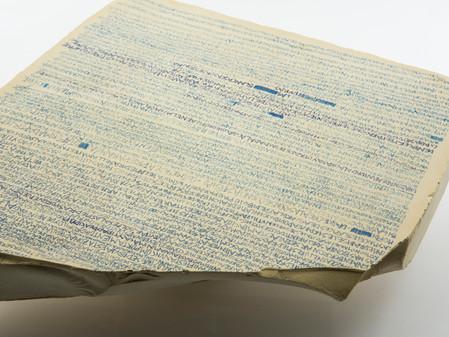 Non-site II (la piedra Rosetta)