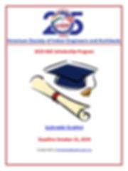 ASIE Scholarship flyer 2019-ASIE Website