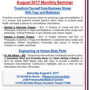 ASIE Aug 5 2017 Seminar.jpg