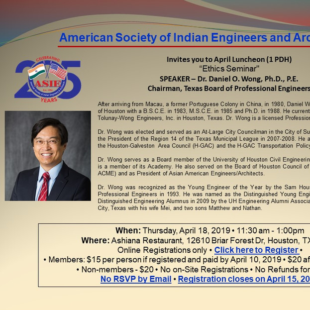 ASIE April 2019 Event _Flyer.jpg