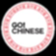 logo-gochinese-w.png