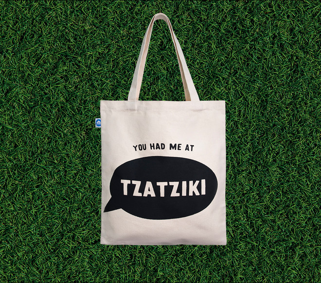 You Had Me At Tzatziki.jpg