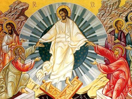 «И сущим во гробех живот даровав...»