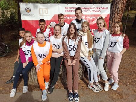 Студенты приняли участие в городском кроссе ГТО