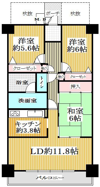 【サンロード弐番館】6階【980万円】.jpg