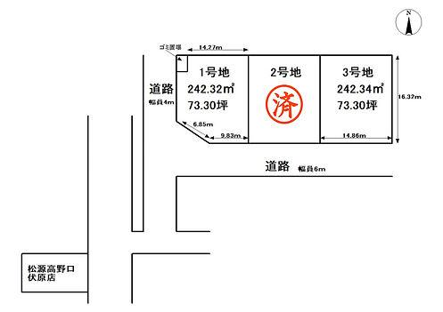 伏原2期分譲地.jpg
