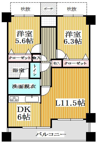 サンロード三石台 弐番館12階