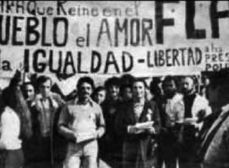 26 de julio de 1978 - El Inicio de la Revolución Homosexual Mexicana