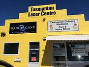 Tasmanian Chinese Medicine