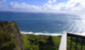 The Te Toto Gorge Lookout