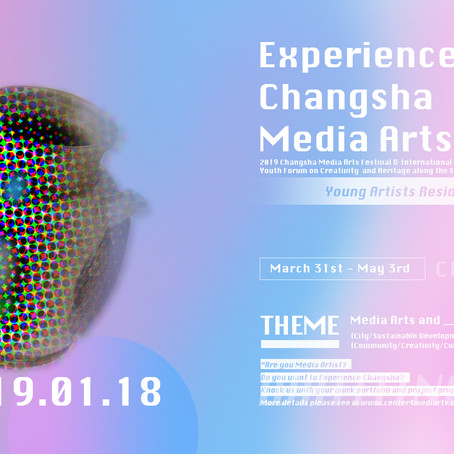 OPPORTUNITY: Changsha Artist Residency Programme (Deadline - 18th Jan 2019)