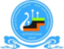 Алтаргана2020 логотип.jpg