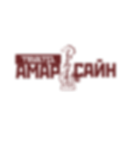 логотип Амар сайн вектор.png