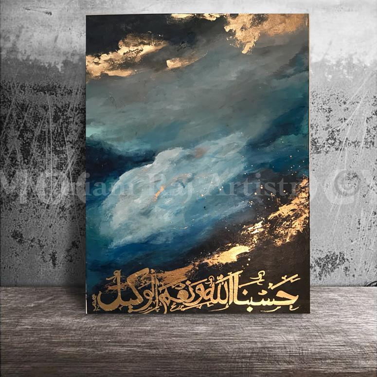 'Qad'r' (2019)