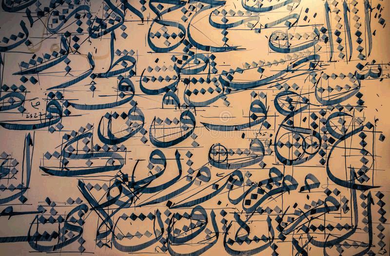 arabic-islamic-calligraphy-traditional-k