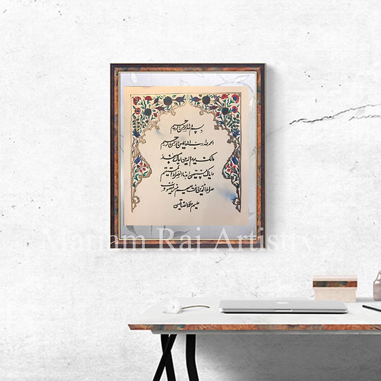 'Remember Persia' Limited Edition Gallery Print