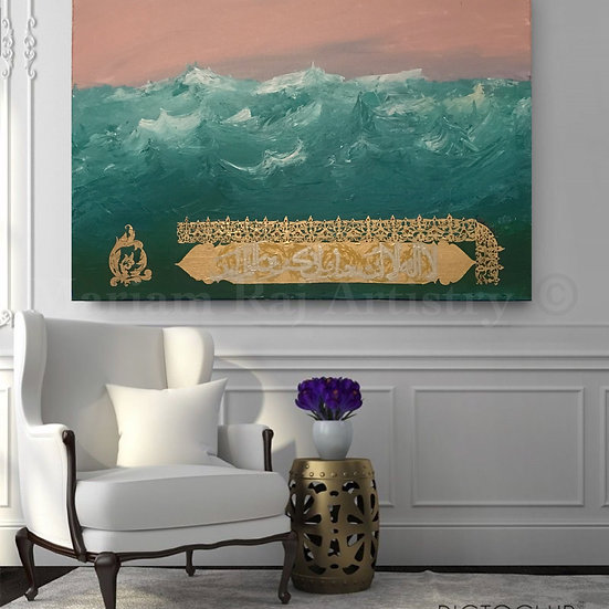 'Into The Sea' [The Kitab Series] (2019) Limited Edition Fine Art Print