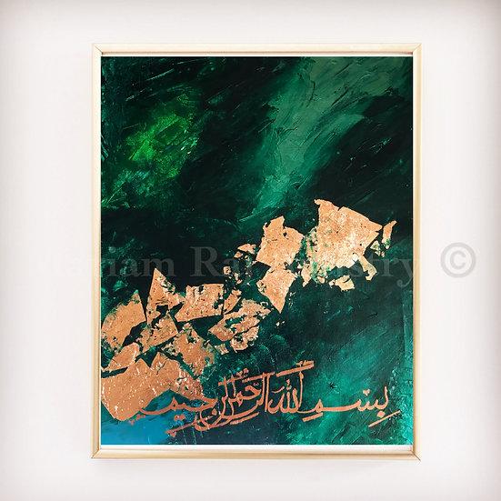 """Safar"" (2019)"