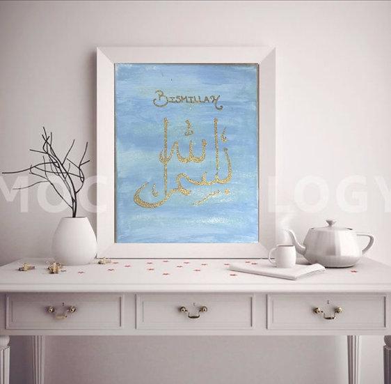 Gold and Blue Bismillah