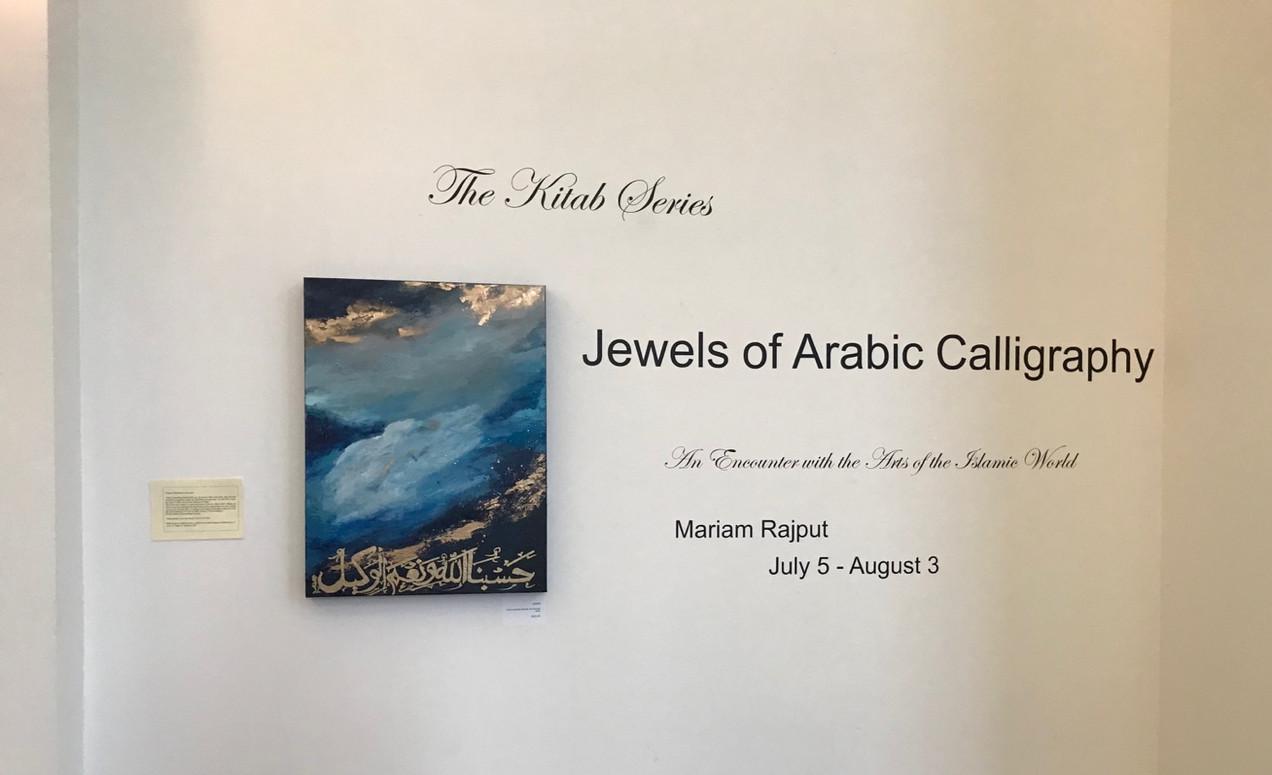 The Kitab Series