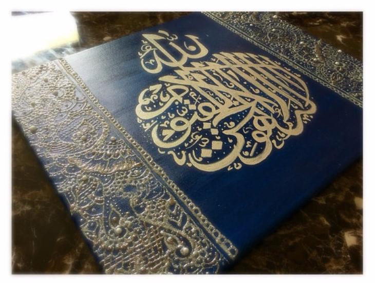 Blue Ayatul Kursi