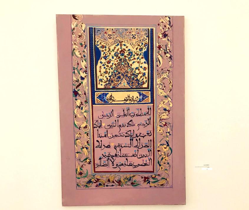 'Alhambra' (2019)